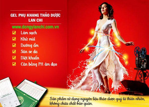tác dụng gel phụ khoa lan chi