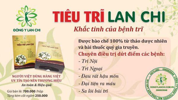 Tác dụng Tiêu Trĩ Lan Chi